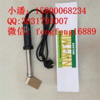 进口恒温电烙铁150W图片价格,接驳器多少钱一套 接驳器价格表