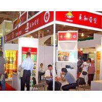 2017上海餐饮加盟展暨连锁加盟展览会