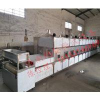 越弘量身定制的隧道式硫酸亚铁微波干燥设备厂家