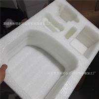 定制EPE珍珠棉板材泡沫包装减防震内衬护角填充物异形加工