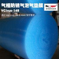 供应调心滚子轴承组合轴承向心球轴承VCI防锈膜