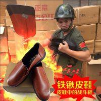 江湖刮不坏皮鞋砸不烂浅口皮鞋 新年升级版地摊蒙古公牛皮鞋批发