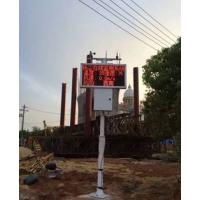 空气扬尘检测仪 建筑工地环境粉尘颗粒检测仪 噪音温度实时检测仪
