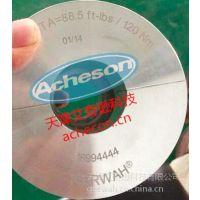GERWAH 16990906 TA=88.5ft-lbs/120NM光伏绝缘金属波纹管联轴器