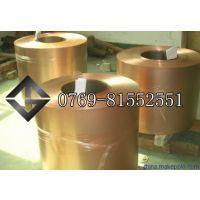 磷青铜板生产商 可开切的磷铜板C5102 CUZN40德国黄铜板批发_环保黄铜板