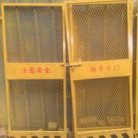 衡水电梯门厂家 飞创【升降机防护网】工地警示围栏 铁丝 铁板焊接