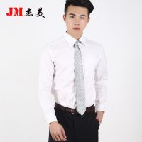 广州白云区衬衫定做,白云区量身定做衬衫,长袖衬衫订制,出货快
