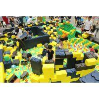 艾可EPP积木玩具 环保乐园设备 室内海洋球 大型积木王国厂家