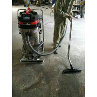 苏州工业吸尘器 车间粉尘颗粒吸尘机威德尔WX-3078P