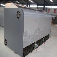 厂家直销 燃气锅炉 节约环保 大气式模块取暖锅炉