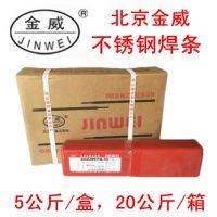 瑞士奥林康焊材WB36焊条WB36焊条