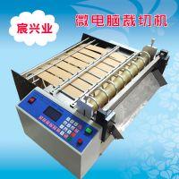宸兴业 导电胶带裁带机 防水胶带裁切机 EVA片切片机 宽裁切机可按要求定制