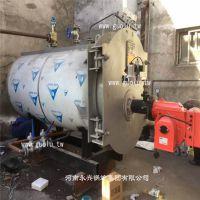 低氮燃气燃烧器意大利进口燃烧器蒸汽锅炉燃烧器