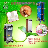 一种用于家庭洗浴和供暖的微型换热器板式换热器