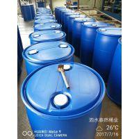 和田200升塑料桶|化工容器 蓝色化工桶全新pe容器