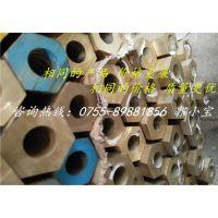 高精度铜卷C48200化学成分|C48200强度、用途