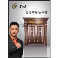 金江达香港国际集团有限公司招商加盟 金江达智能防盗上市了....