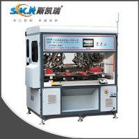 广东斯凯瑞是汽车保险杠焊接机直销厂家 品质保障
