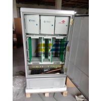 室外落地式720芯三网合一光缆交接箱规格尺寸型号