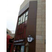 供应江西幕墙吊顶天花 氟碳铝单板厂家