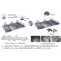 V型600钢筋桁架楼承板厂家13271279363