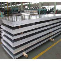 厂家批发5052合金铝板