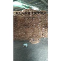 硅铝酸钠厂家直销、硅铝酸钠价格、硅铝酸钠用量、