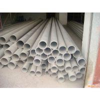 2205双相不锈钢管2205不锈钢无缝管保证材质 厂价直销