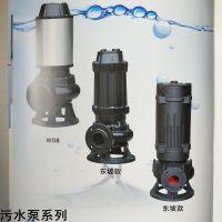 大口径排污泵-污水处理用潜水泵-潜水污水电泵