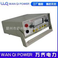 FC-2G-2GB防雷元件测试仪-压敏电阻测试仪-电浪涌保护器SPD测试仪