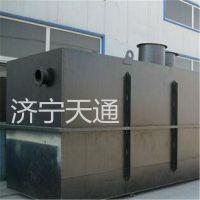 天通江苏南京某工业废水处理案例