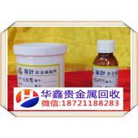http://himg.china.cn/1/4_373_235532_400_280.jpg