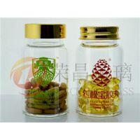 山东荣昌玻璃保健品瓶市场占有率越来越高