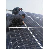 【山东青州】光伏发电板生产单晶硅280瓦功率那里有 出口太阳能电池板的企业