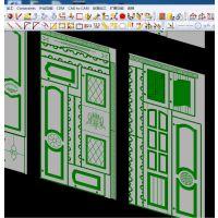 衣柜橱柜软件_、橱柜软件自动排版自动打孔、自动排版