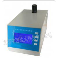 中西倍率法色度仪 型号:SH50-WS-BL 库号:M22723