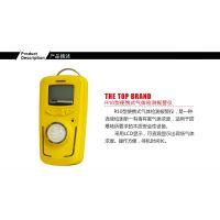 便携式可燃气体检测仪新款燃气检测仪