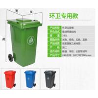新料加厚塑料垃圾桶 户外脚踏240L塑料垃圾桶厂家直销订做