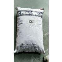 发泡调节剂K400