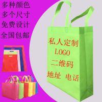 环保袋定制生产|免费印字的环保袋|广告手提袋生产|包边环保袋
