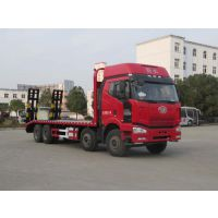 挖机拖车 平板运输车厂家 工程机械平板运输车