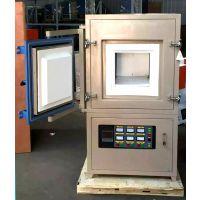 气氛箱式电阻炉 高温气氛炉 箱式气氛保护炉 QSH-ABF系列