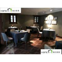 上海韩尔品牌 直销HOMES私房菜餐桌椅 本帮菜中餐厅家具工厂