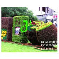 成都立体雕塑造型 成都仿真绿雕造型 仿真绿雕厂家直销