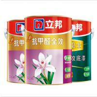 立邦漆 立邦金装抗甲醛净味全效无添加内墙乳胶漆 面漆 5L
