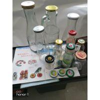 供应38-82型玻璃瓶盖