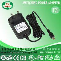 供应欧规12V0.5A电源适配器,路由器电源 电子烟适配器