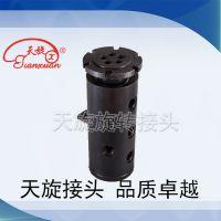 厂家供应天旋TX5T系列液压回转接头油压机械机床的油压水压作用管道
