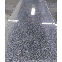 南阳华鸿实业 大量供应 天然优质花岗岩 珍珠灰15mm毛光板 建筑干挂 地铺
