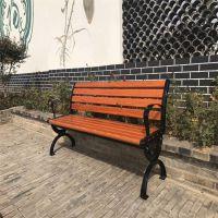 公园椅子户外长椅园林休闲广场椅生产厂家